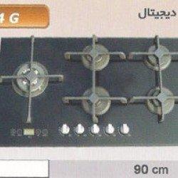 گاز آروما H35