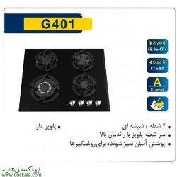 گاز آلتون مدل G401