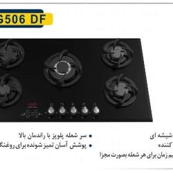 گاز آلتون مدل G506 D