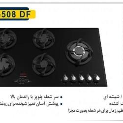 گاز آلتون مدل G508 D