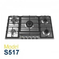 گاز رومیزی استیل آلتون مدل S517