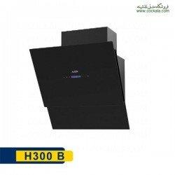 هود مورب آلتون مدل H300 B