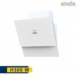 هود مورب آلتون مدل H300 W