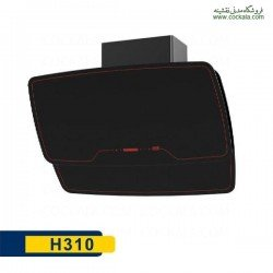 هود مورب آلتون مدل H310