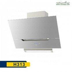 هود مورب آلتون مدل H313
