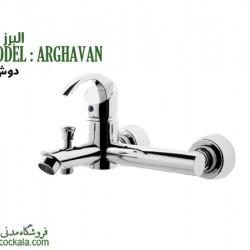 شیر حمام البرز روز مدل ارغوان