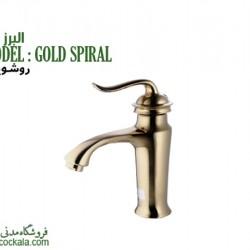 شیر روشویی البرز روز مدل اسپیرال طلایی