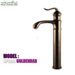 شیر روشویی پایه بلند البرز روز مدل اسپیرال گلدن راد