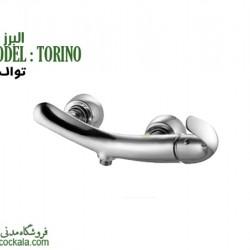شیر توالت البرز روز مدل تورینو