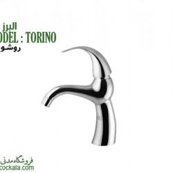 شیر روشویی البرز روز مدل تورینو