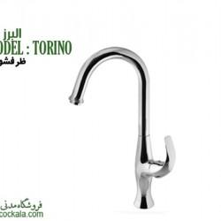 شیر ظرفشویی البرز روز مدل تورینو