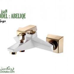 شیر حمام البرز روز مدل ابلیک