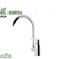شیر ظرفشویی البرز روز مدل برمودا