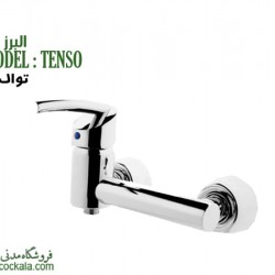 شیر توالت البرز روز مدل تنسو