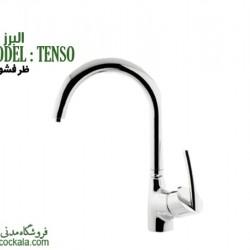 شیر ظرفشویی البرز روز مدل تنسو