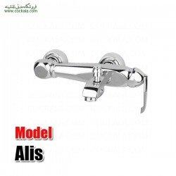 شیر دوش حمام راسان مدل آلیس کروم