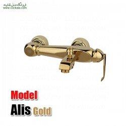 شیر دوش حمام راسان مدل آلیس طلایی