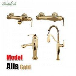 ست کامل شیرآلات راسان مدل آلیس طلایی