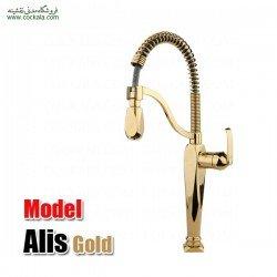 شیر سینک ظرفشویی راسان مدل آلیس طلایی