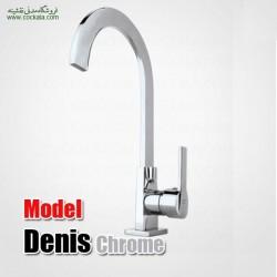 شیر سینک ظرفشویی راسان مدل دنیس کروم