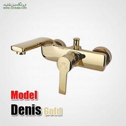 شیر دوش حمام راسان مدل دنیس طلایی