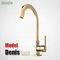 شیر سینک ظرفشویی راسان مدل دنیس طلایی