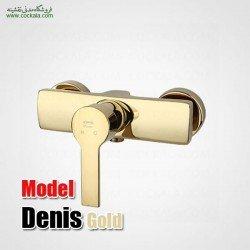 شیر آفتابه راسان مدل دنیس طلایی