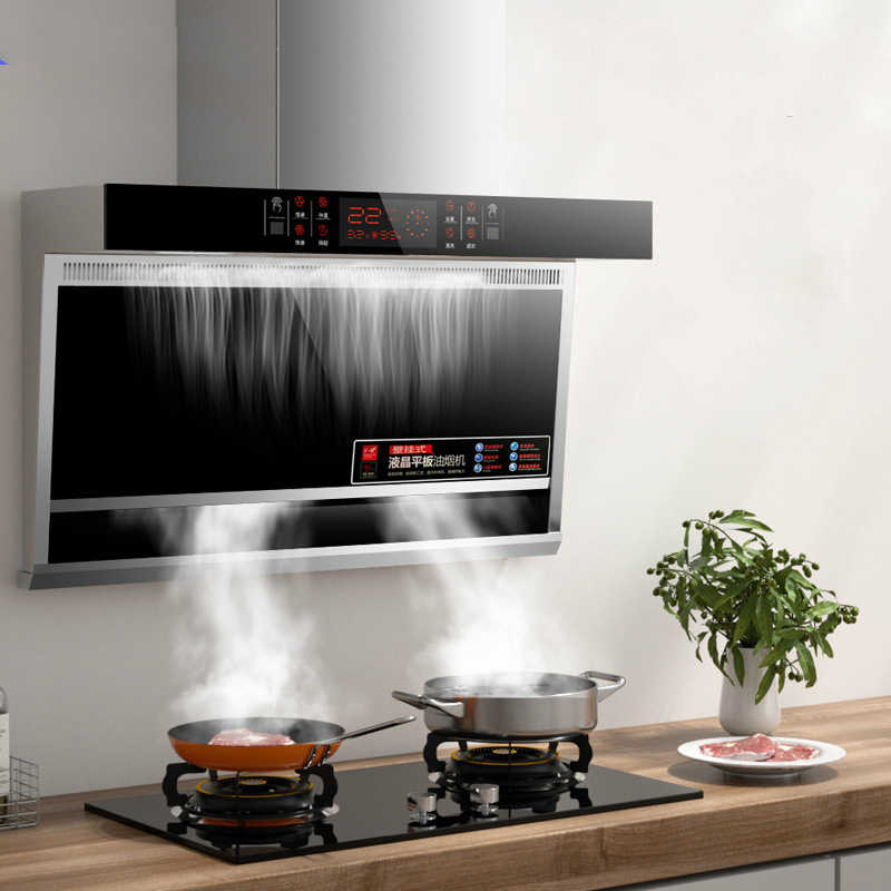 هود آشپزخانه هوشمند - نسل جدید هود - امکانات هود هوشمند - سنسور تشخیص دود - سنسور تشخیص حرارت - سنسور تشخیص بو و گاز - کنترل از راه دور هود آشپزخانه
